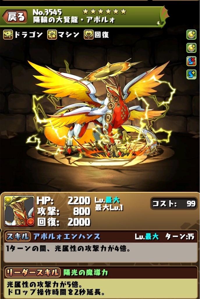f:id:bloghiroki:20170304180524j:image