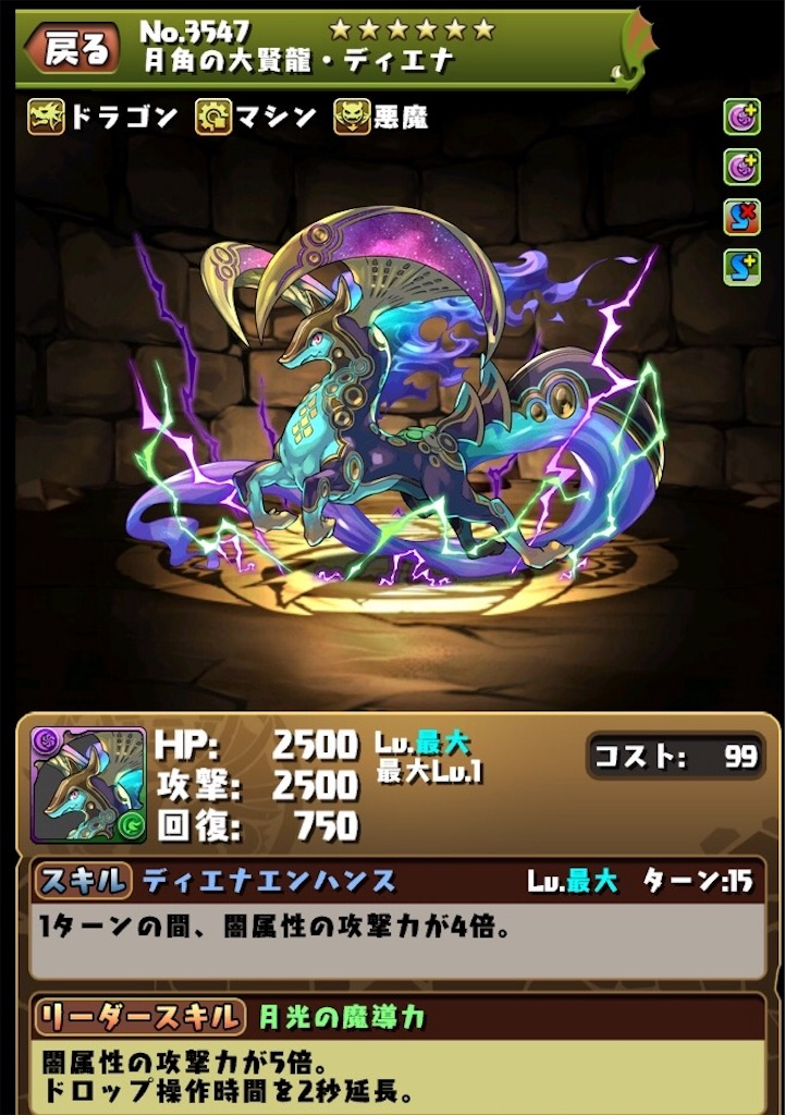 f:id:bloghiroki:20170304180538j:image