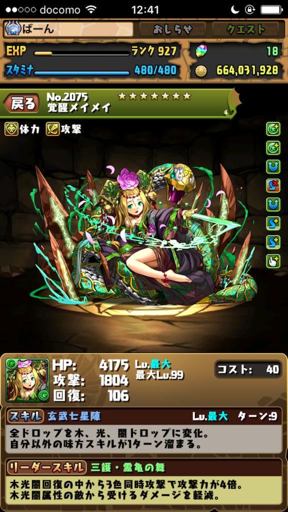 f:id:bloghiroki:20170305124146p:image