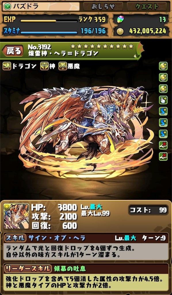 f:id:bloghiroki:20170322144125j:image