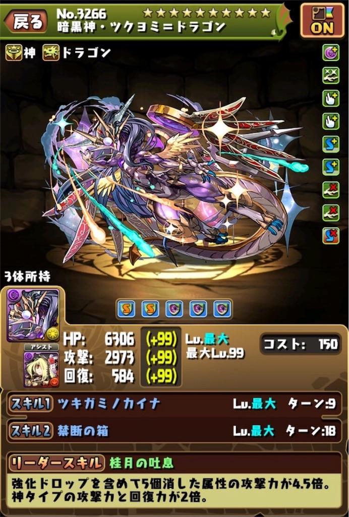 f:id:bloghiroki:20170322144900j:image