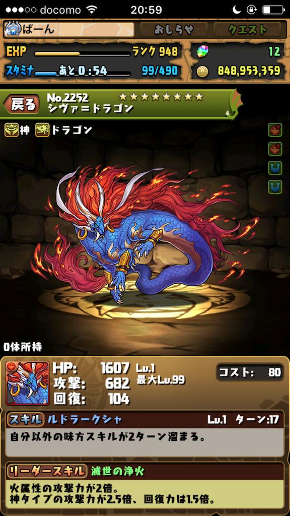 f:id:bloghiroki:20170322210221p:image