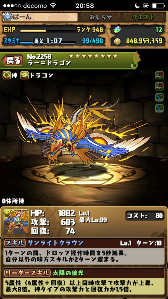 f:id:bloghiroki:20170322210524p:image