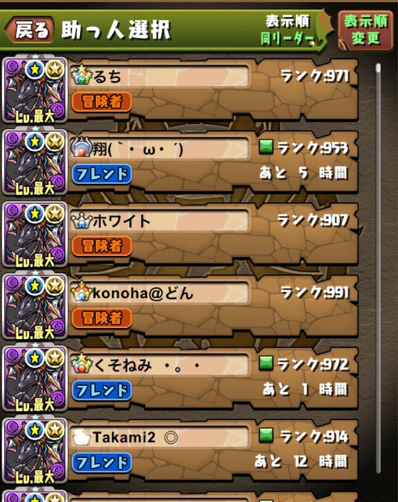 f:id:bloghiroki:20170323150852j:image