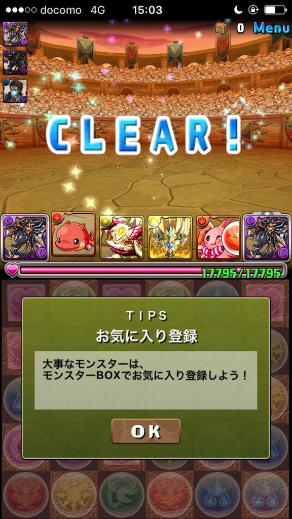 f:id:bloghiroki:20170323151420p:image