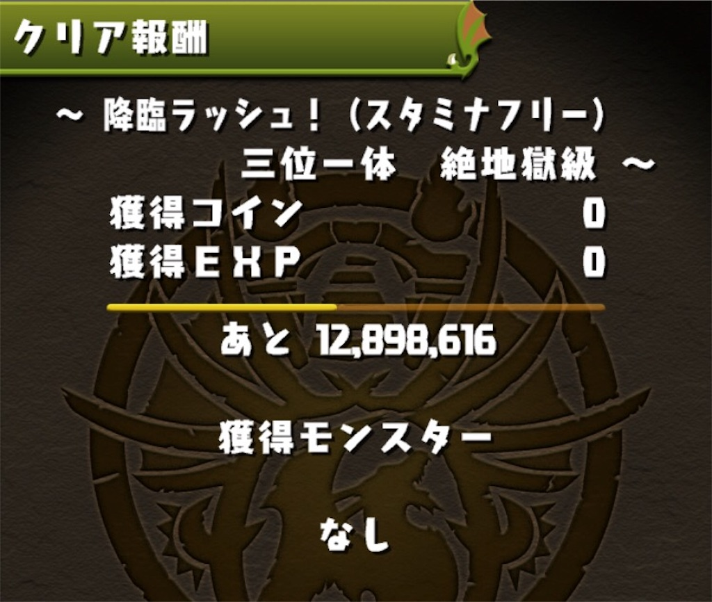 f:id:bloghiroki:20170323151423j:image