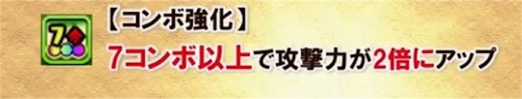 f:id:bloghiroki:20170324185630j:image