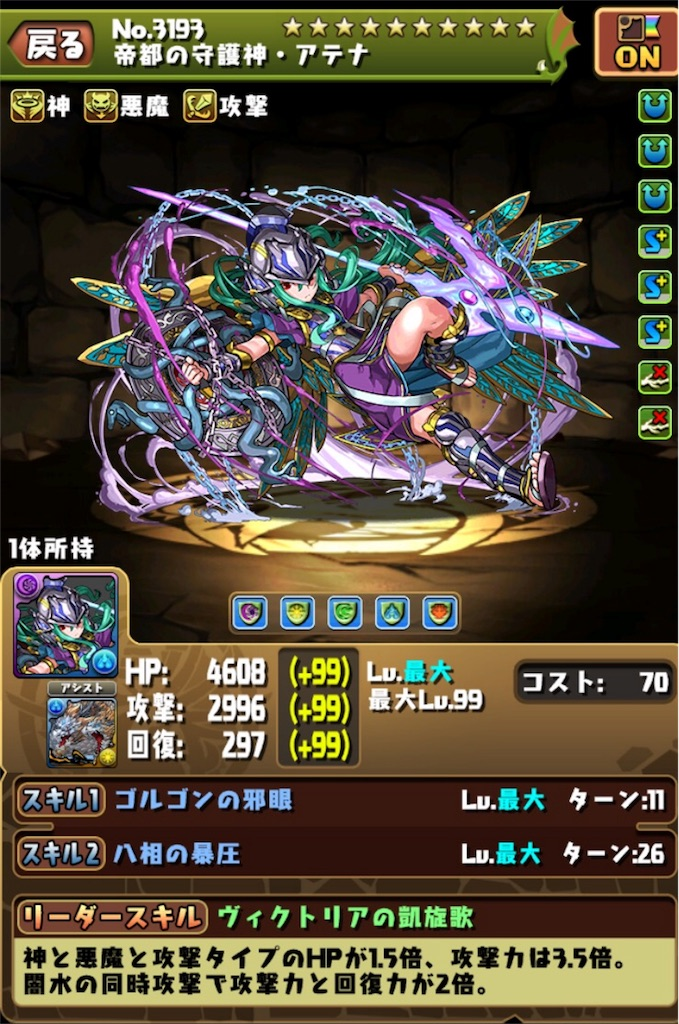 f:id:bloghiroki:20170324190032j:image