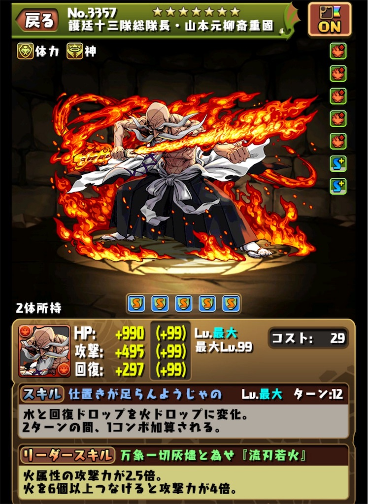 f:id:bloghiroki:20170324203449j:image