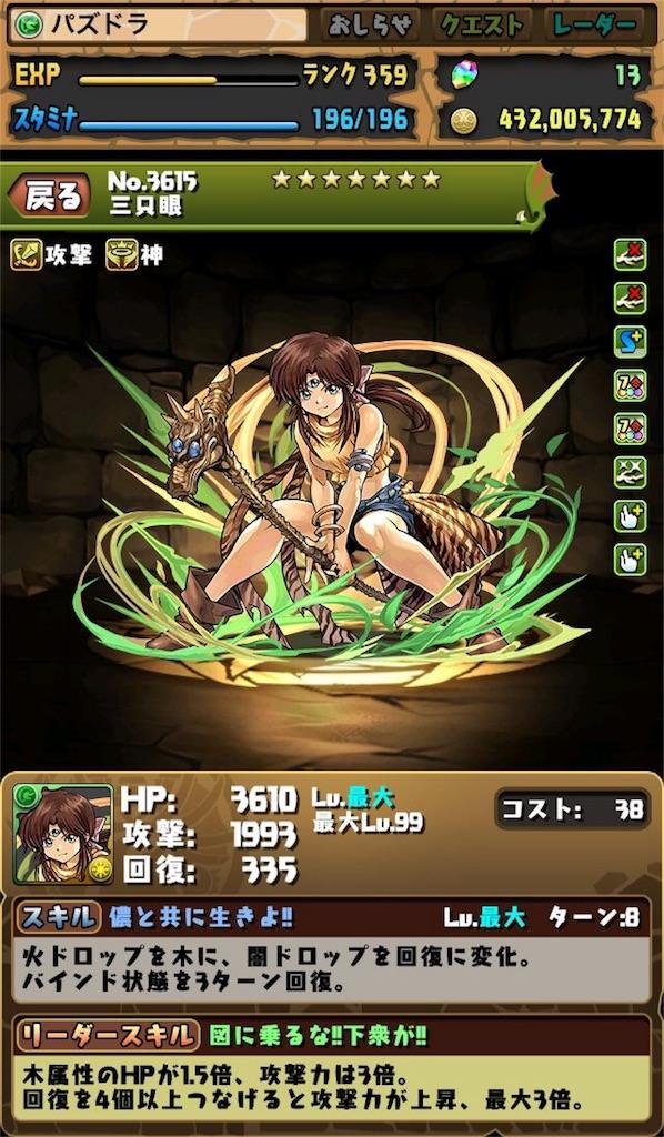 f:id:bloghiroki:20170327202858j:image