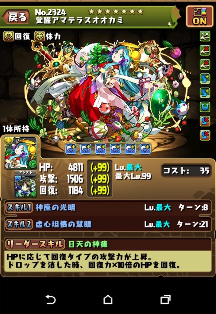 f:id:bloghiroki:20170328235106j:image