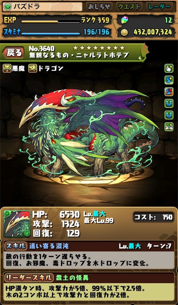f:id:bloghiroki:20170405233957j:image