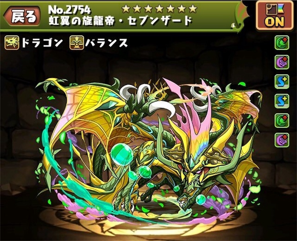 f:id:bloghiroki:20170407215748j:image