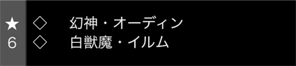 f:id:bloghiroki:20170420232315j:image