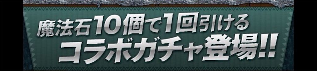 f:id:bloghiroki:20170423020410j:image