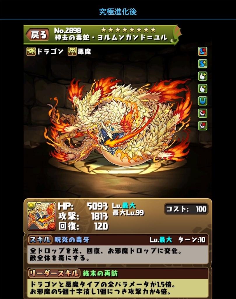f:id:bloghiroki:20170425004256j:image
