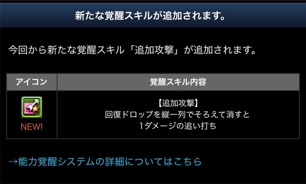 f:id:bloghiroki:20170426215808j:image