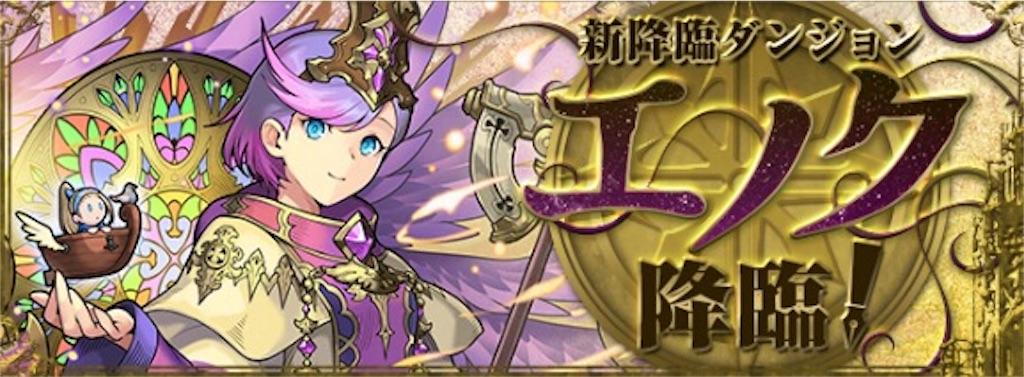f:id:bloghiroki:20170429005758j:image