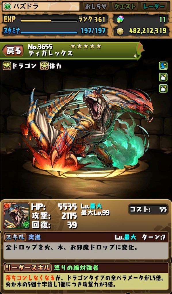 f:id:bloghiroki:20170429212110j:image