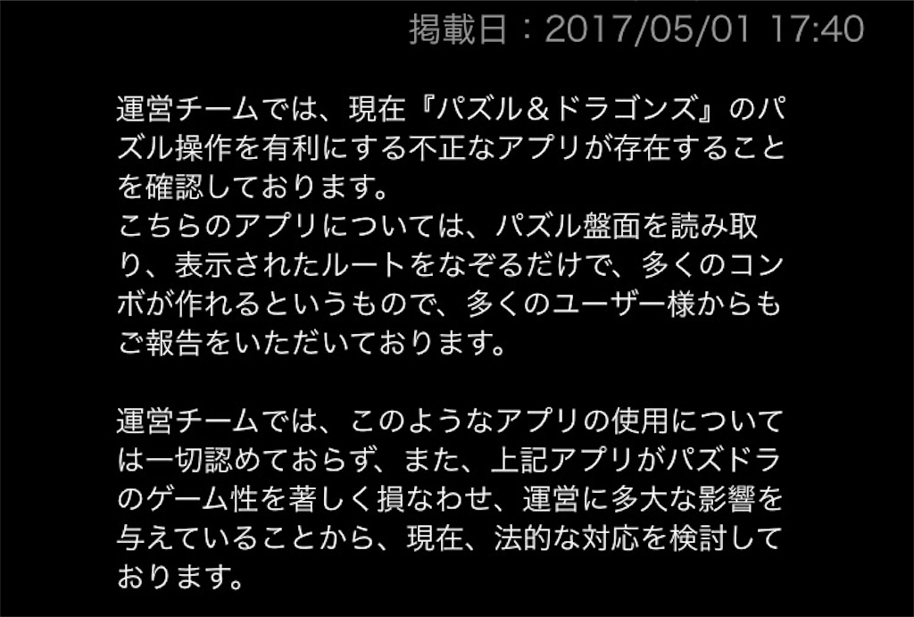 f:id:bloghiroki:20170501175546j:image