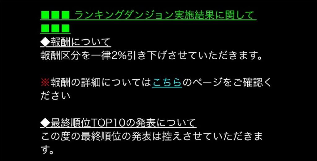 f:id:bloghiroki:20170501175657j:image