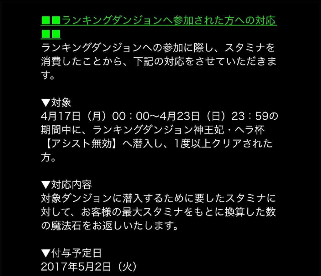 f:id:bloghiroki:20170501175753j:image