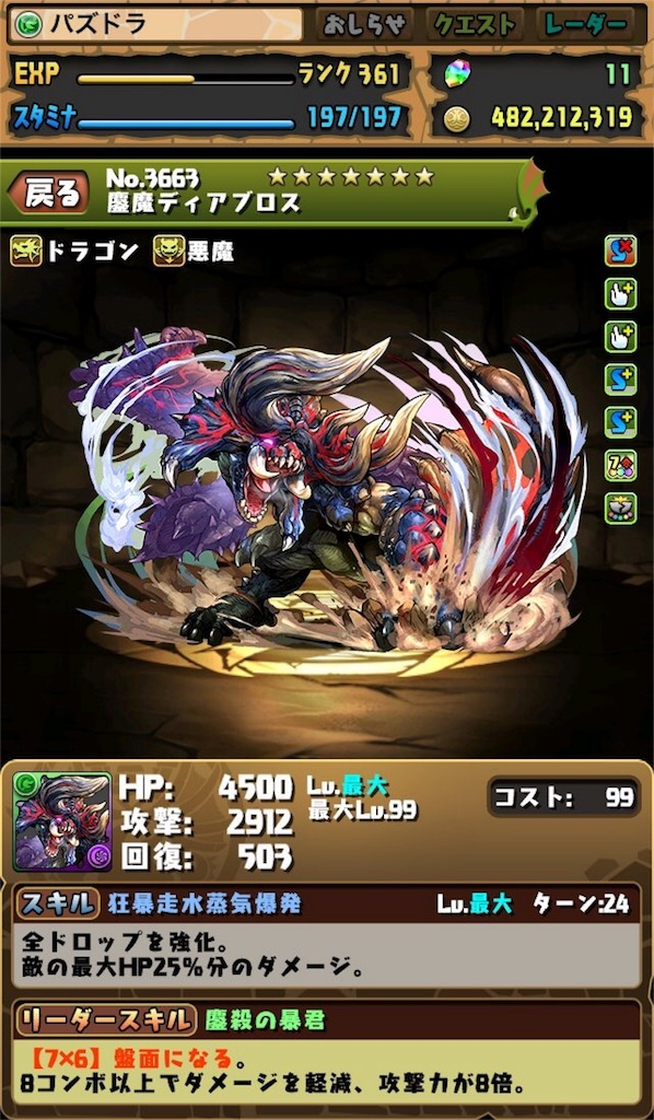 f:id:bloghiroki:20170501231307j:image