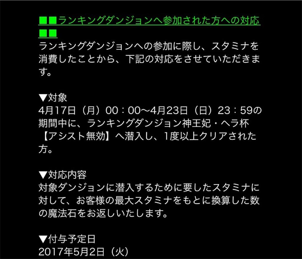 f:id:bloghiroki:20170502201136j:image