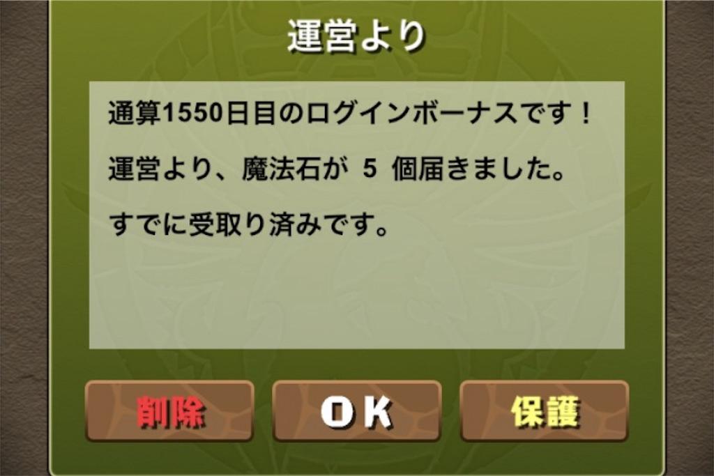 f:id:bloghiroki:20170512220657j:image