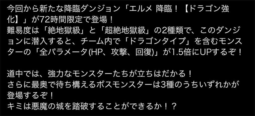 f:id:bloghiroki:20170517202312j:image