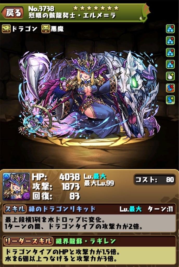 f:id:bloghiroki:20170517202445j:image