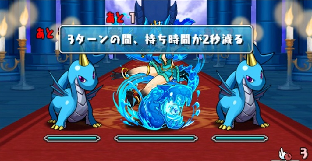 f:id:bloghiroki:20170519185531j:image