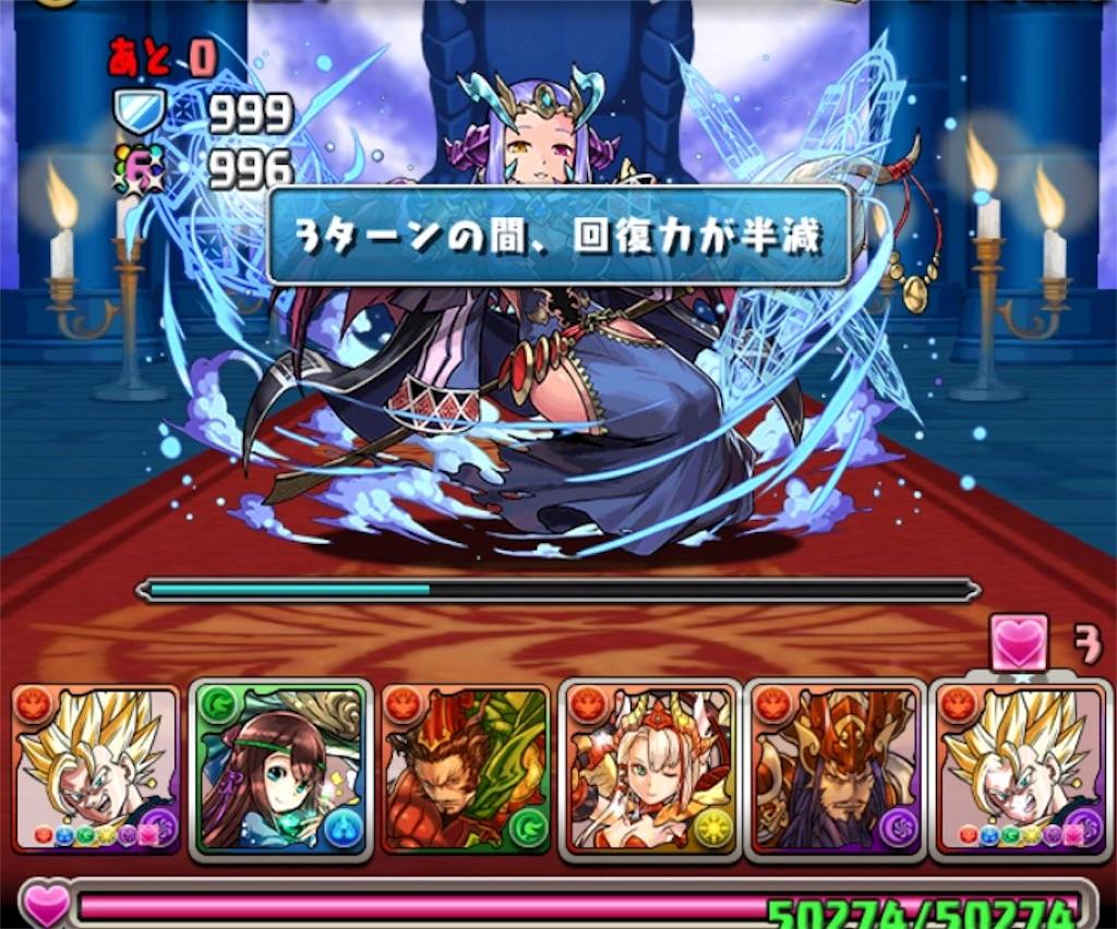 f:id:bloghiroki:20170519190244j:image