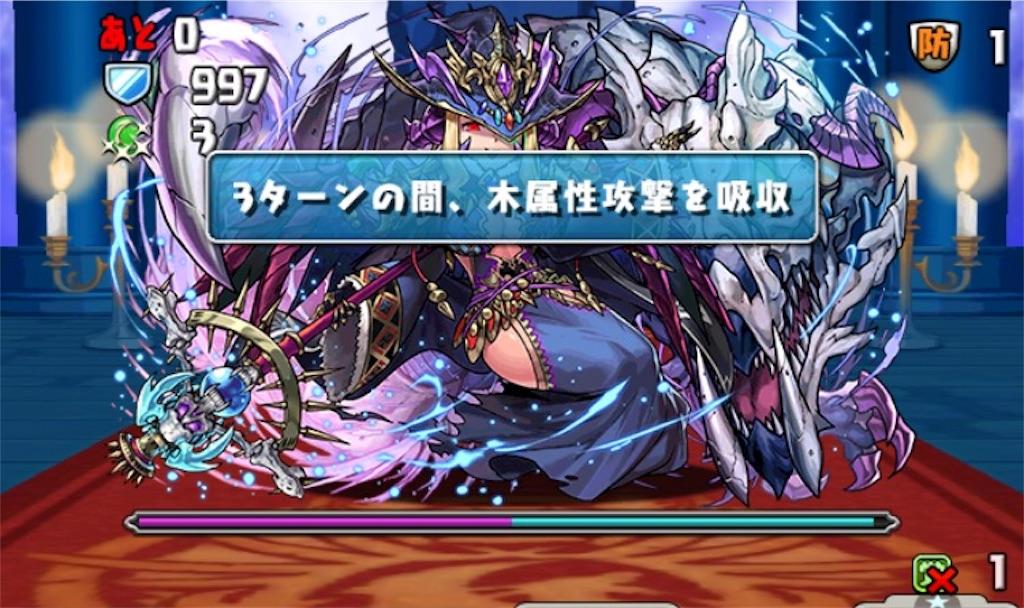 f:id:bloghiroki:20170519190530j:image