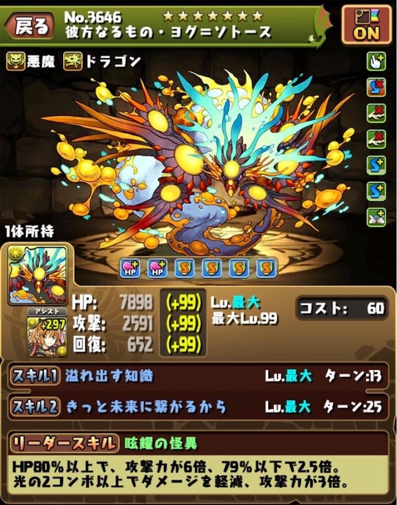 f:id:bloghiroki:20170520201227j:image