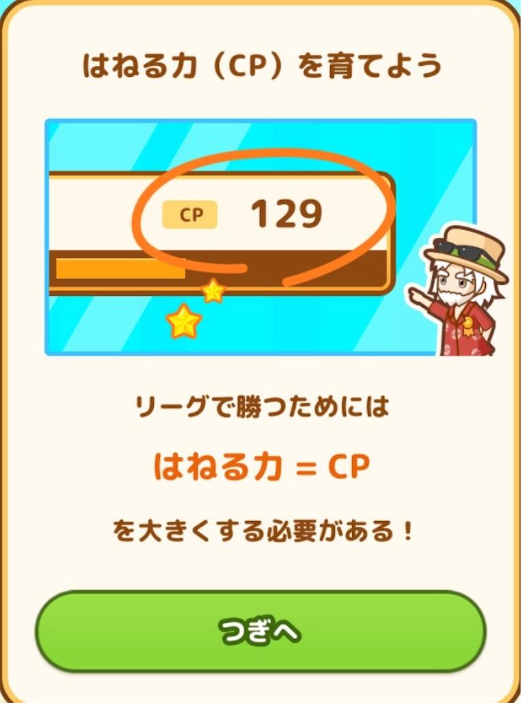 f:id:bloghiroki:20170523181417j:image
