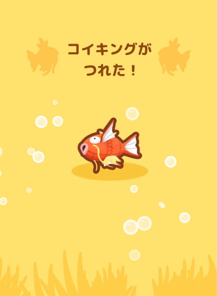 f:id:bloghiroki:20170523183727j:image