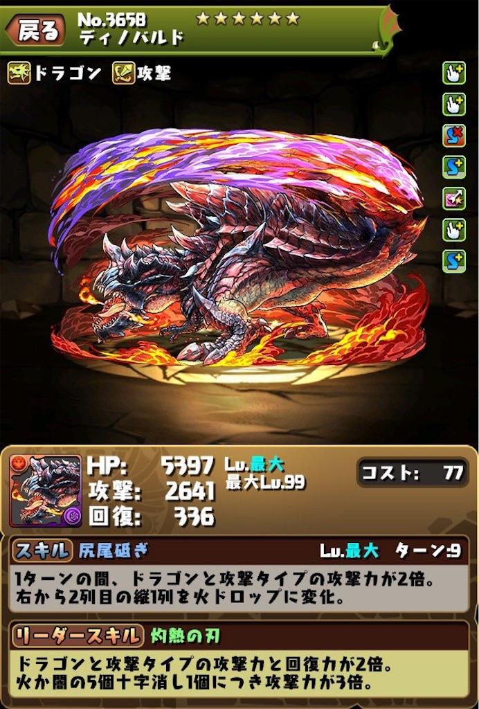 f:id:bloghiroki:20170602215120j:image