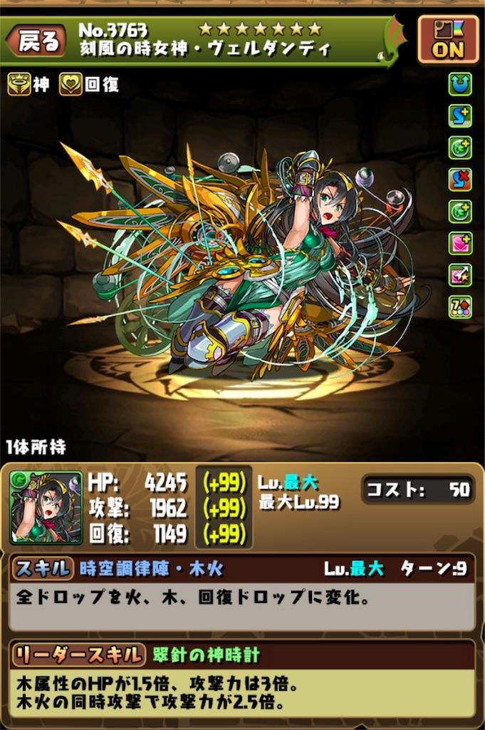 f:id:bloghiroki:20170602215825j:image