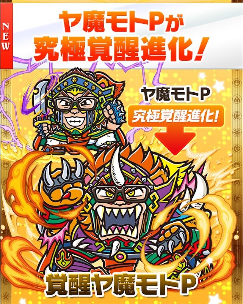f:id:bloghiroki:20170616011027j:image
