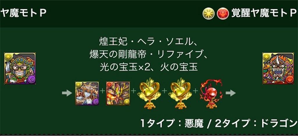 f:id:bloghiroki:20170616011606j:image
