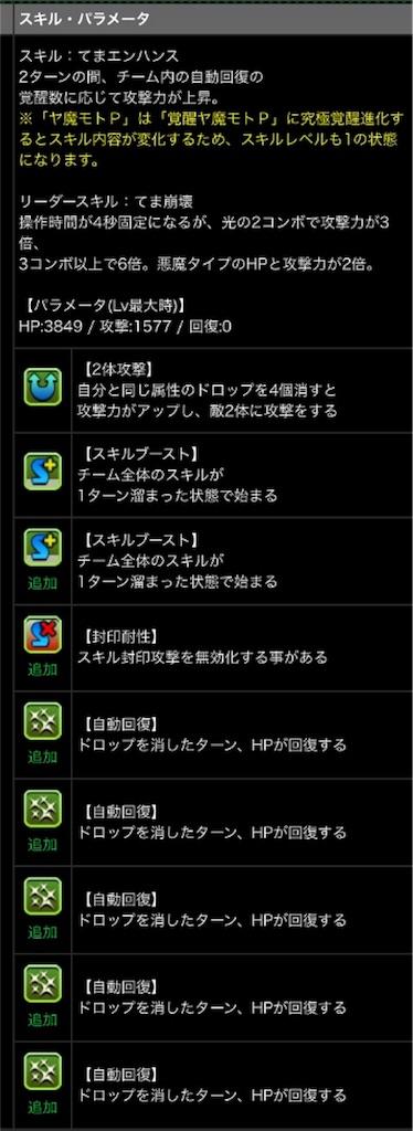 f:id:bloghiroki:20170616011737j:image