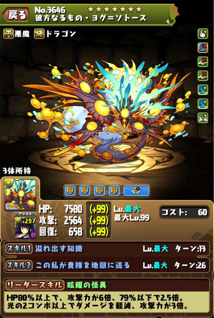 f:id:bloghiroki:20170616012606j:image