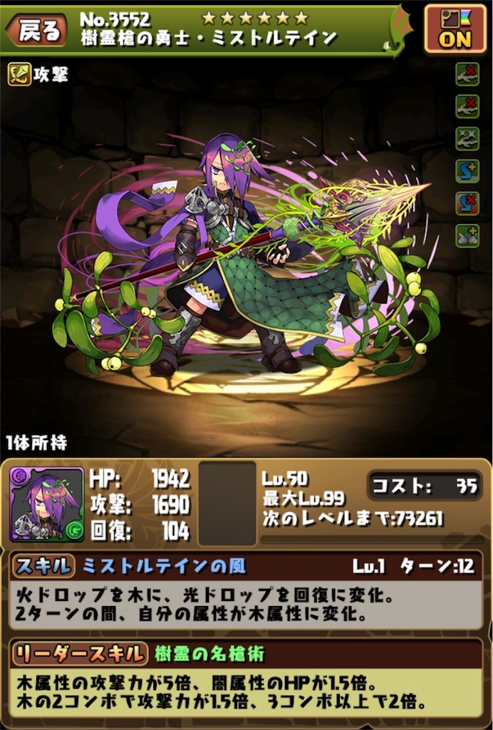 f:id:bloghiroki:20170617214004j:image