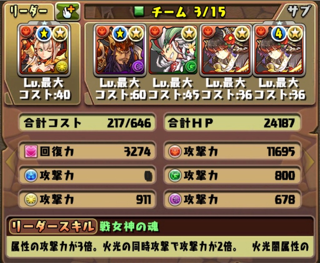 f:id:bloghiroki:20170619174424j:image
