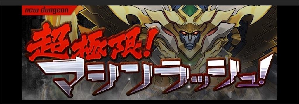 f:id:bloghiroki:20170630004800j:image
