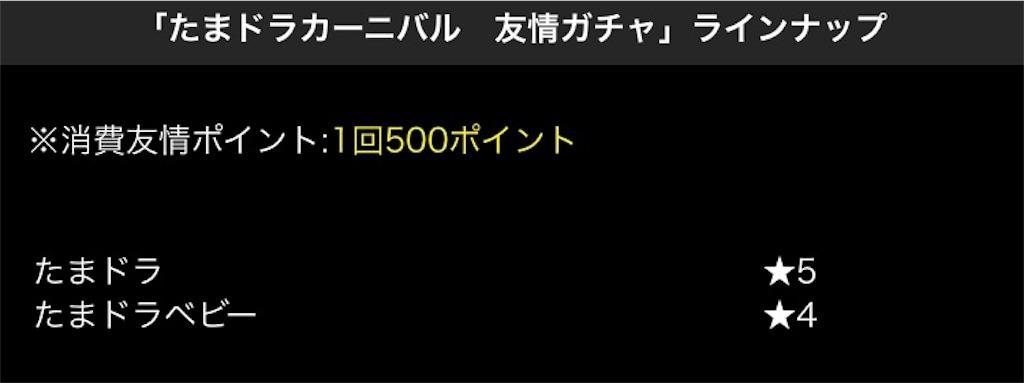 f:id:bloghiroki:20170707110814j:image