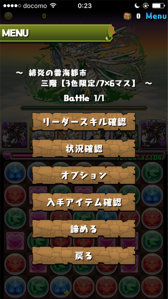f:id:bloghiroki:20170731181129p:image
