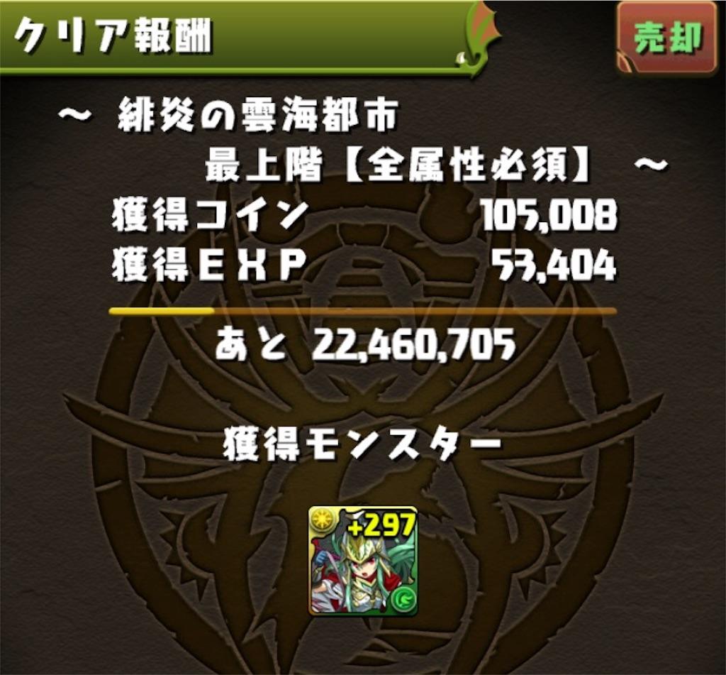 f:id:bloghiroki:20170731181309j:image