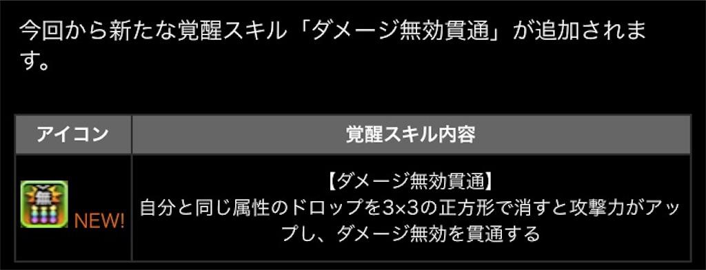 f:id:bloghiroki:20170803014229j:image